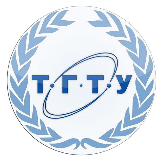 Тамбовский Государственный Технический Университет (ТГТУ)