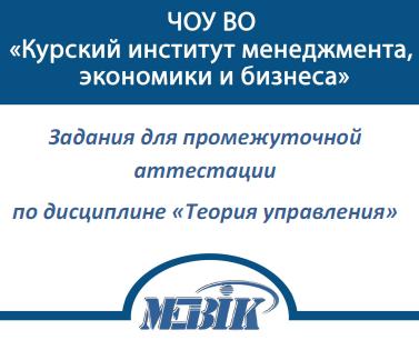 МЭБИК Теория управления Билеты