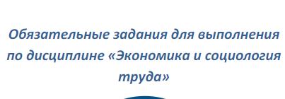 Банк восточный официальный сайт кредиты потребительские