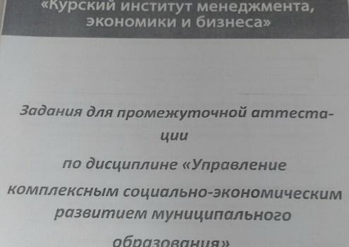 МЭБИК УКСЭР МО