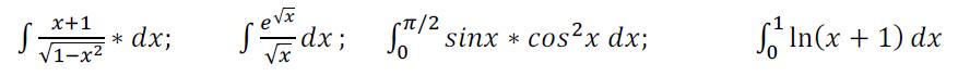 Математика МЭБИК