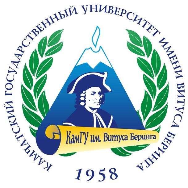 Камчатский государственный университет им.Витуса Беринга